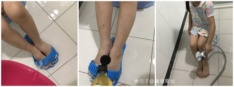 SPA沐浴鞋12.jpg