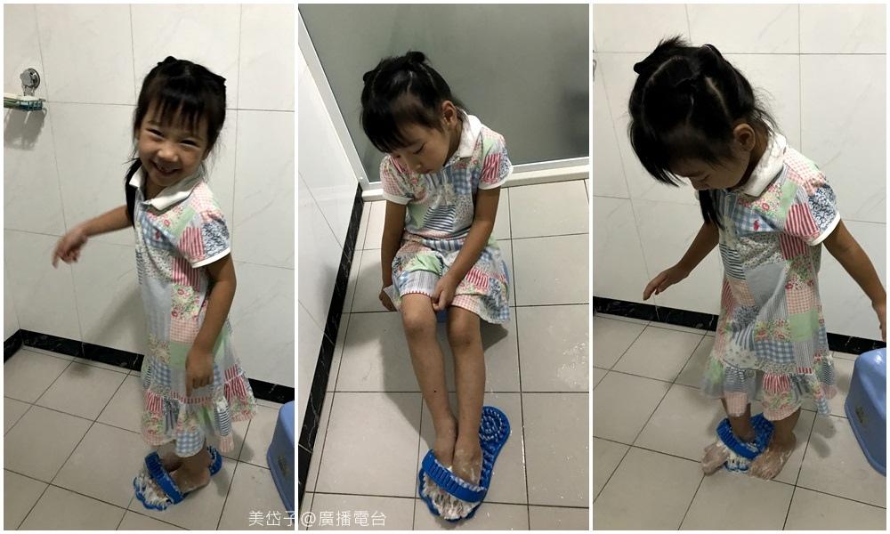 SPA沐浴鞋19.jpg