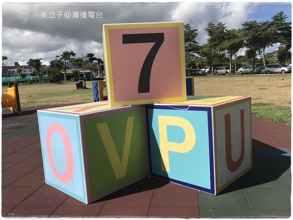 生日蛋糕公園4.JPG