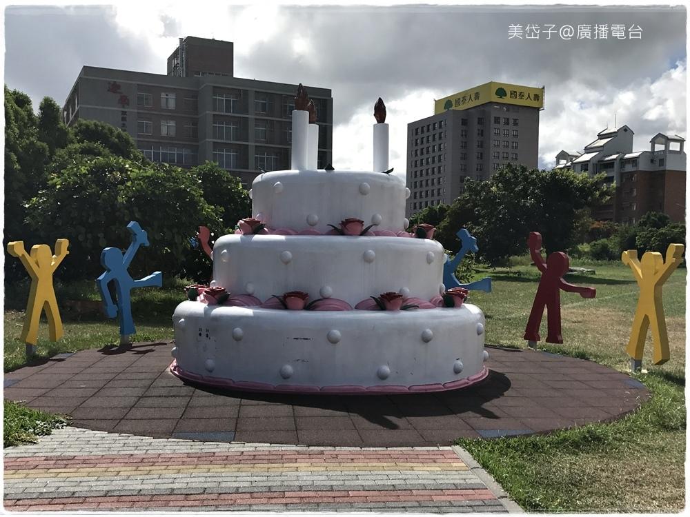 生日蛋糕公園1.JPG