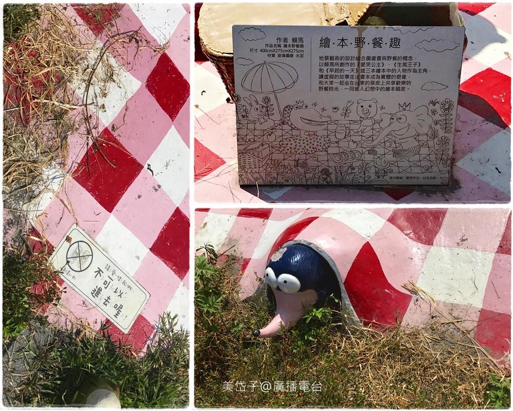 生日蛋糕公園15.JPG