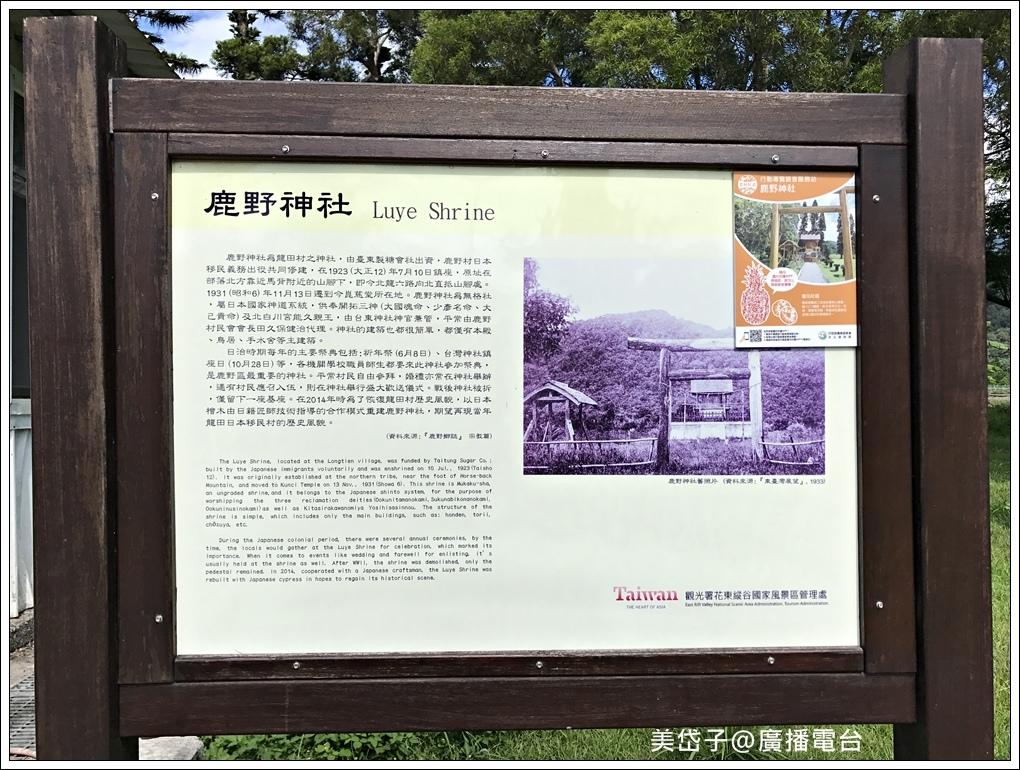 鹿野神社.JPG