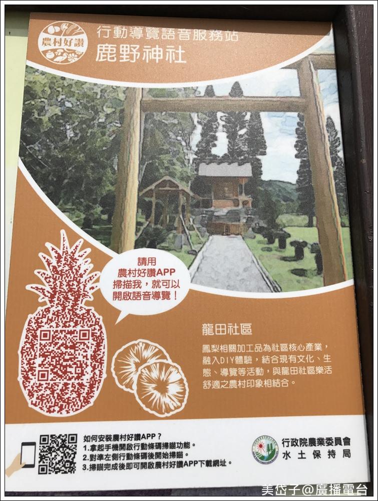 鹿野神社4.JPG