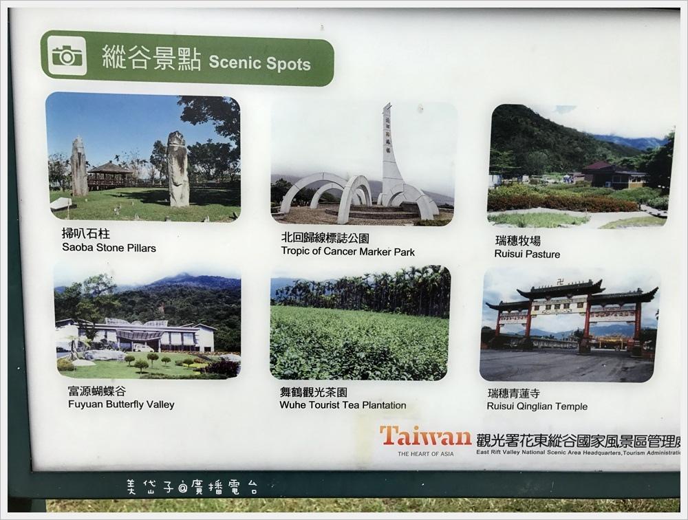 舞鶴北迴歸線1.JPG