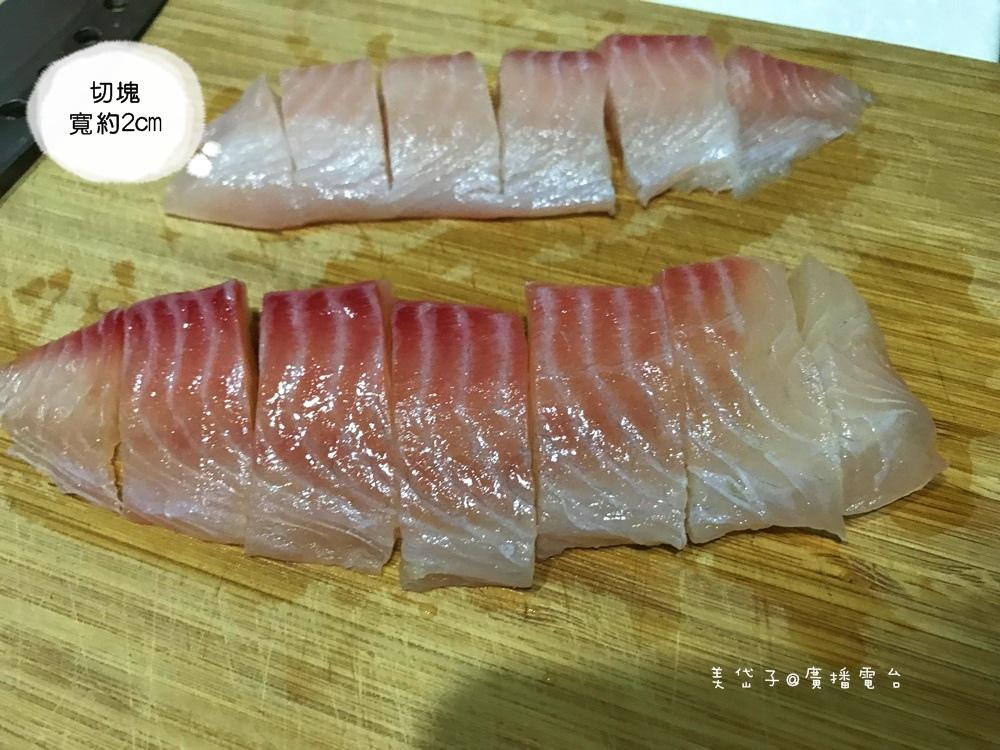 香酥魚塊1.JPG