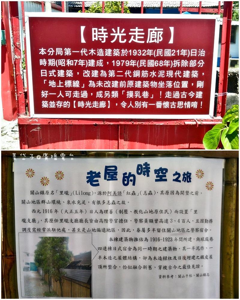 警察史蹟館3.JPG
