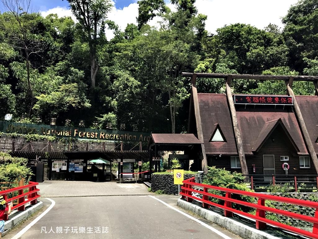 知本森林公園2.JPG