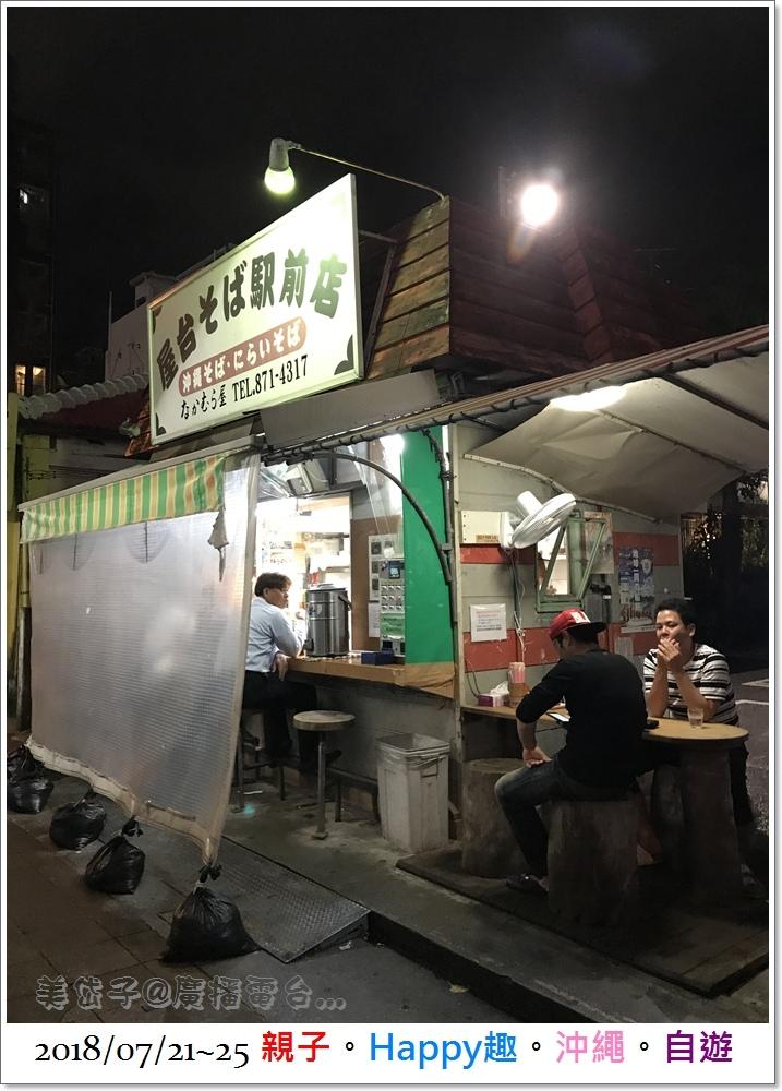 屋台拉麵店2.JPG