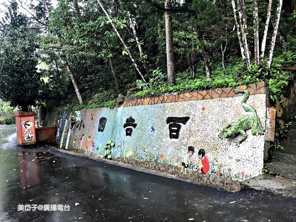 百吉國小3.JPG