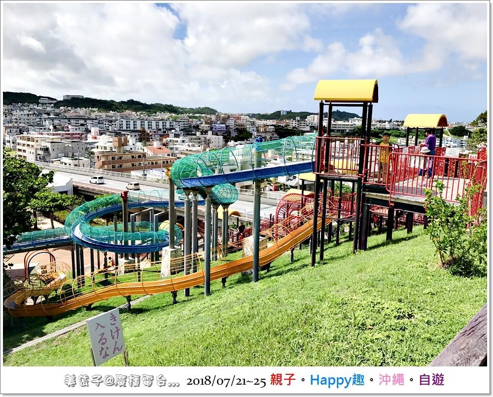 海軍壕公園1.JPG