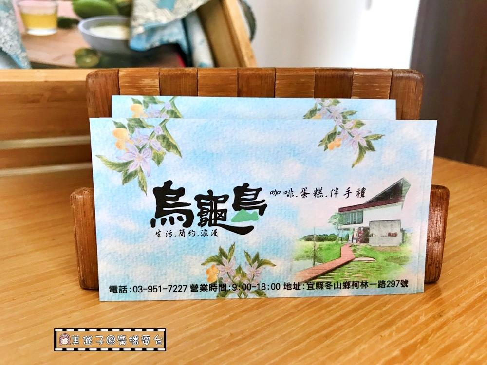 烏龜島5.JPG