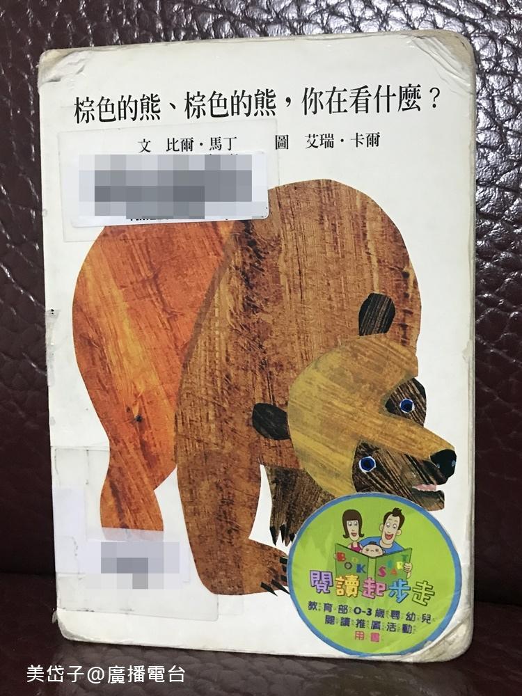 棕色的熊.JPG