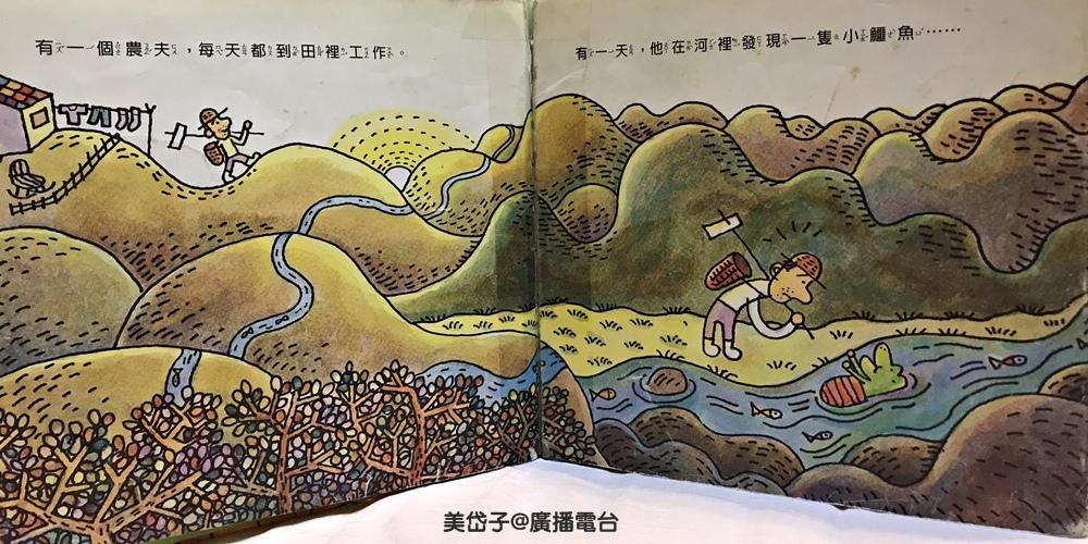 吃青菜的鱷魚2.JPG