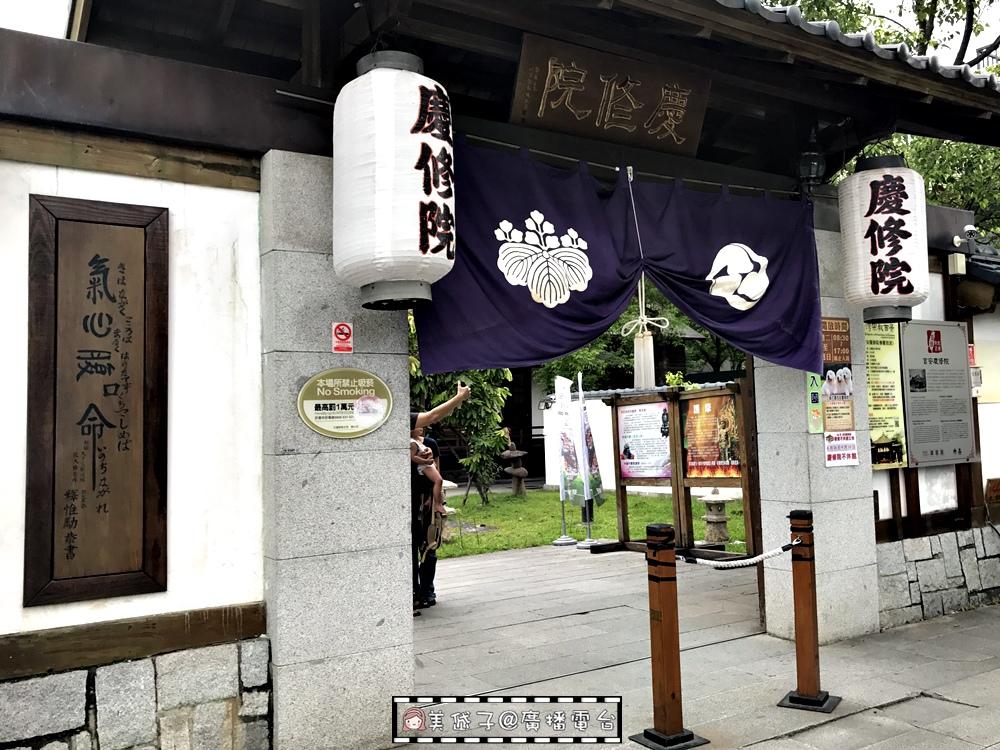 慶修院1-1.JPG