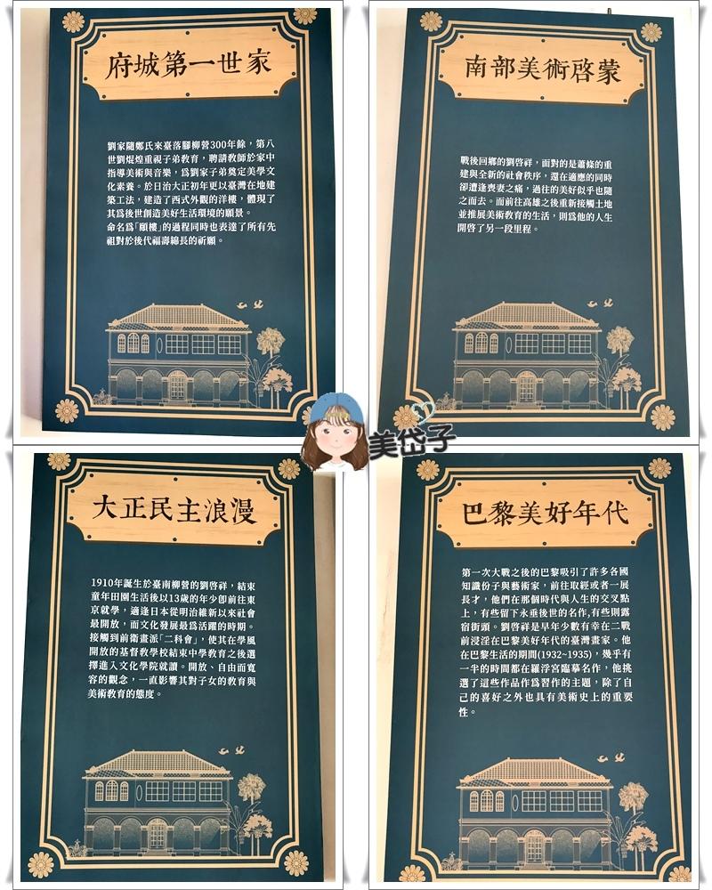劉啟祥故居7.jpg