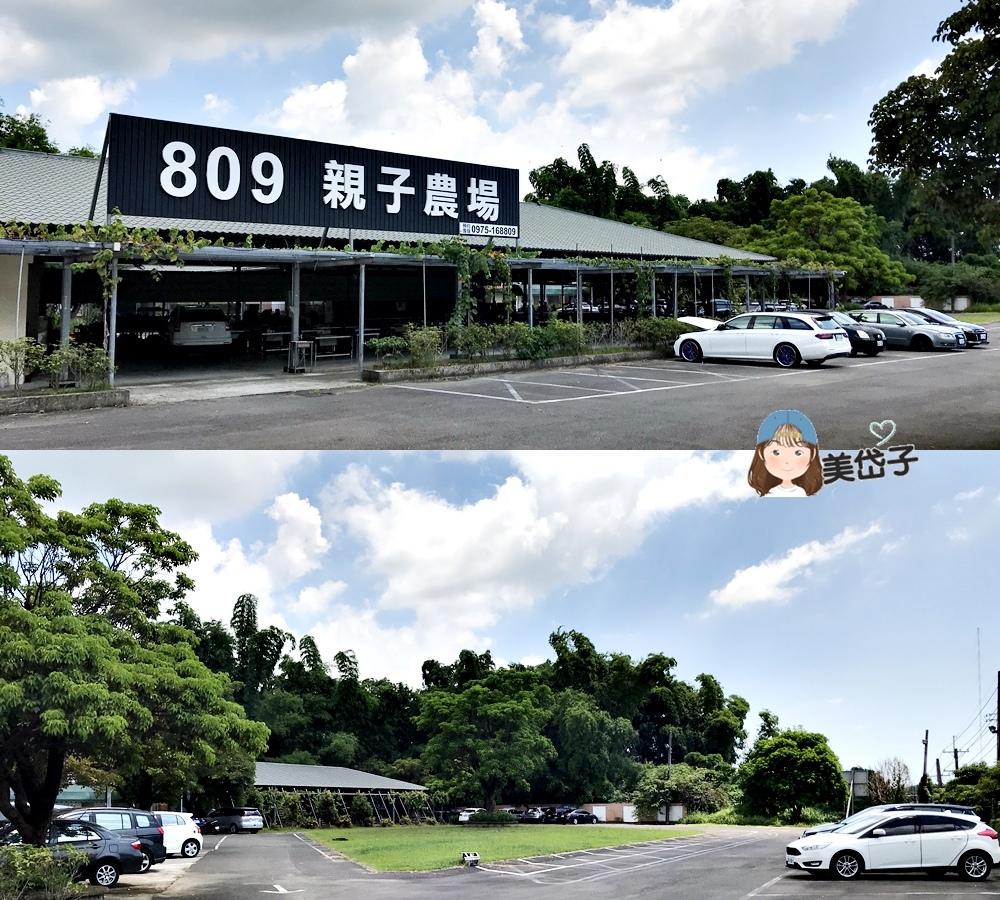 809親子農場1.jpg