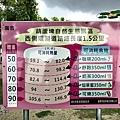 葫蘆埤自然公園12.JPG