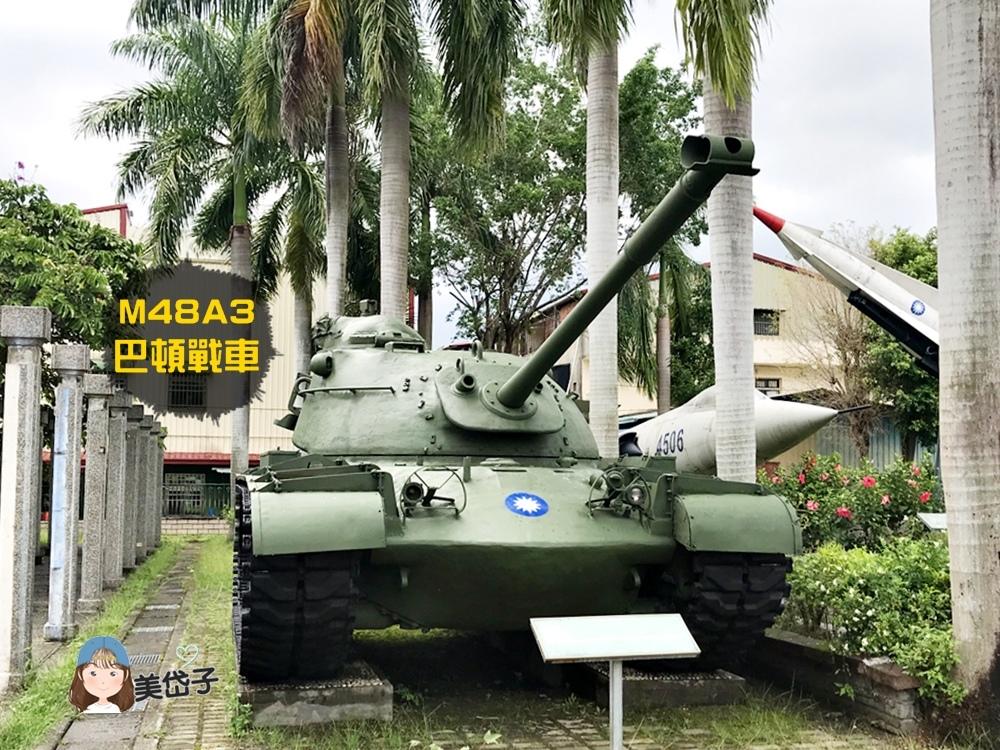集集軍史公園7.JPG