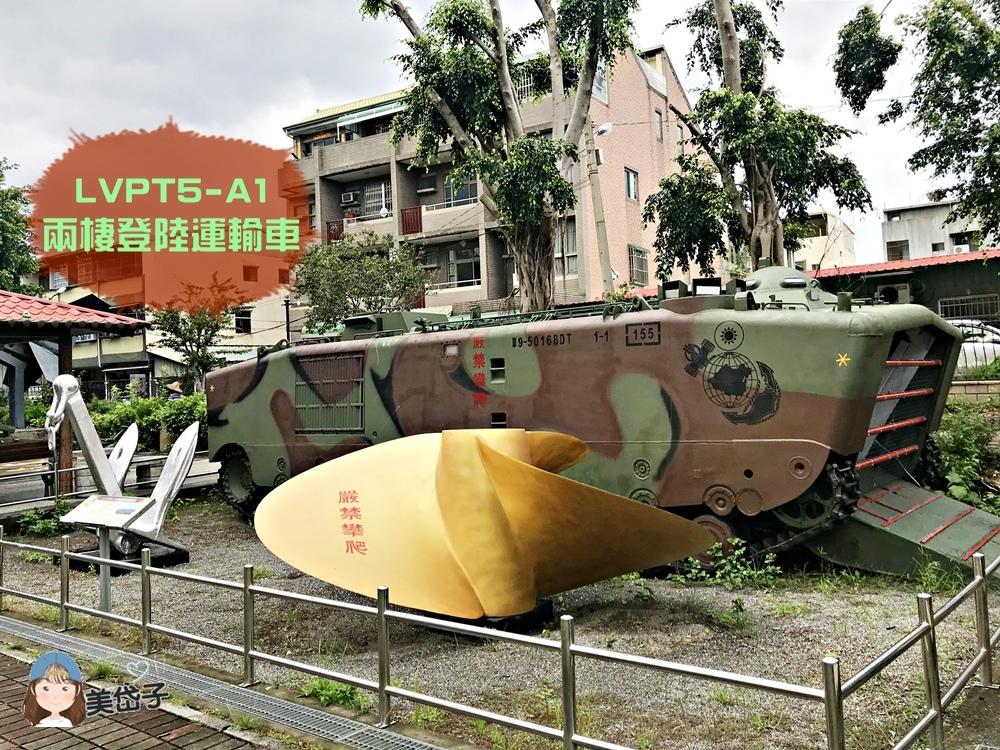 集集軍史公園8.JPG