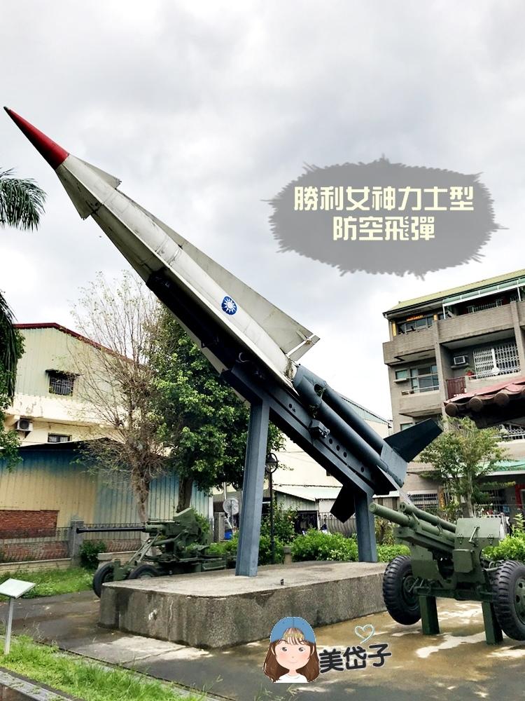 集集軍史公園11.JPG