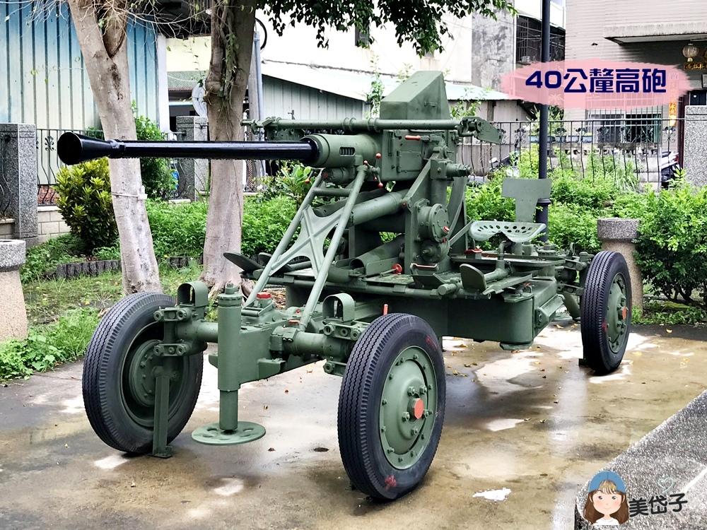 集集軍史公園12.JPG