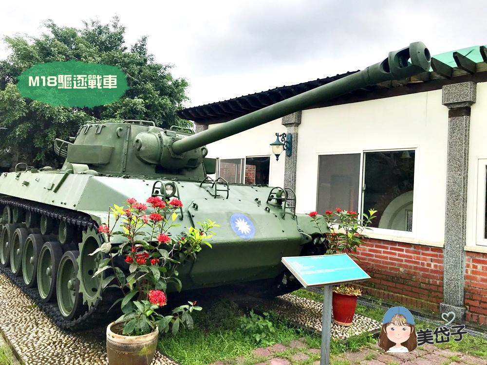 集集軍史公園18.JPG