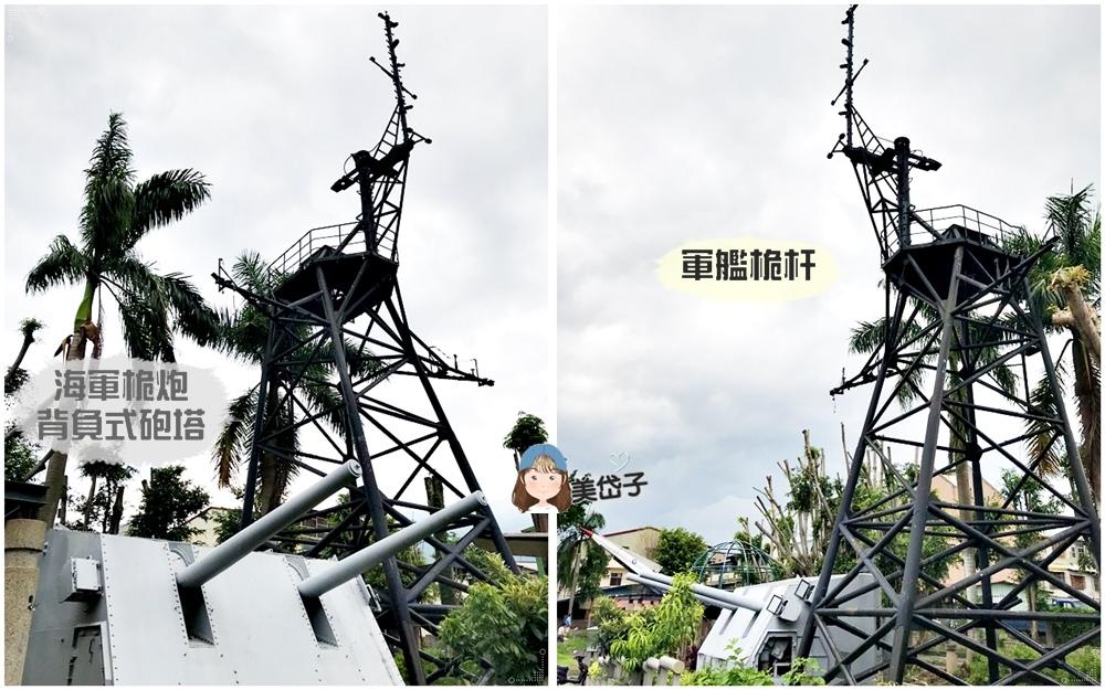 集集軍史公園17.jpg