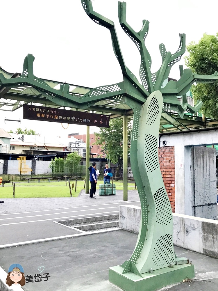幾米廣場7.JPG