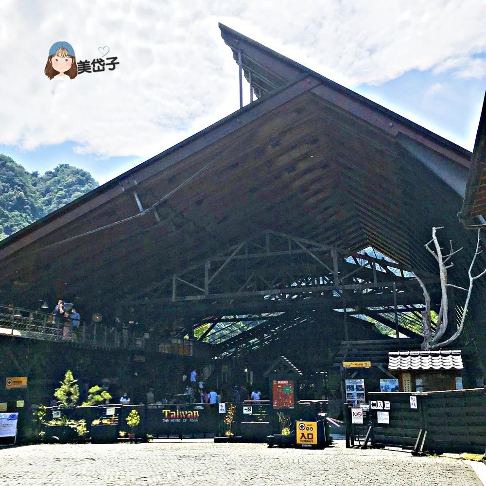 木展館.JPG