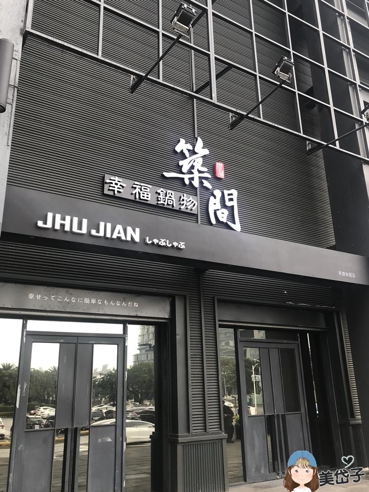 築間1.JPG