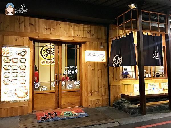 樂山1.JPG