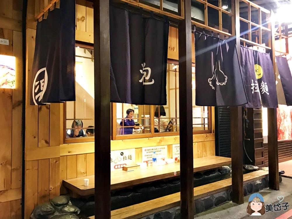 樂山2.JPG