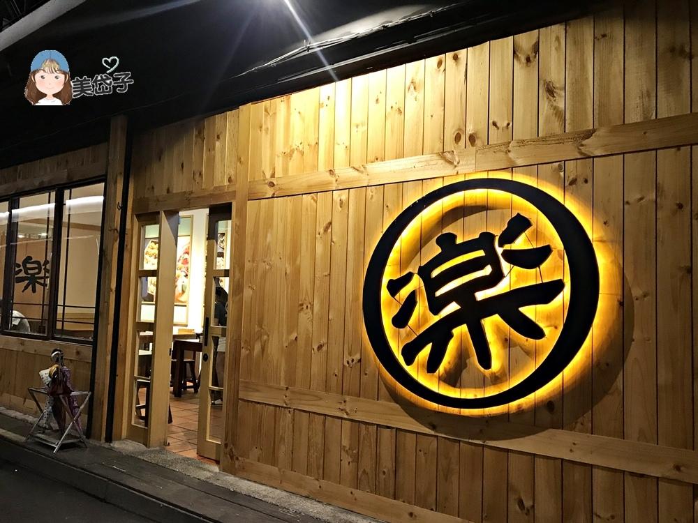 樂山.JPG