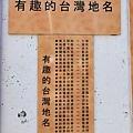 西港金砂花旗木21.JPG