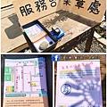 西港金砂花旗木29.jpg