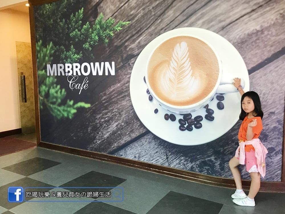 伯朗咖啡15.JPG