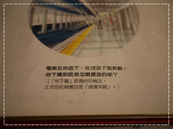地下鐵開工了2.JPG
