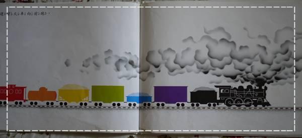 火車快跑5.JPG