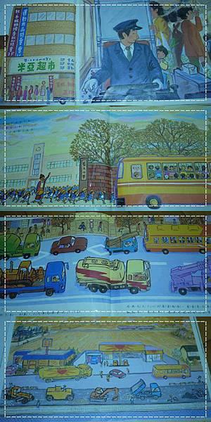 公車來了3.jpg