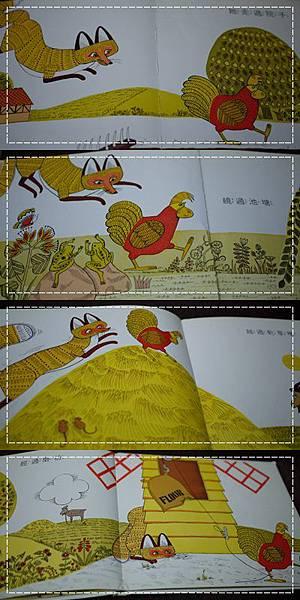 母雞蘿絲3.jpg