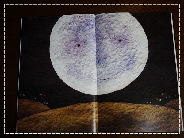 月亮是什麼味道2.JPG