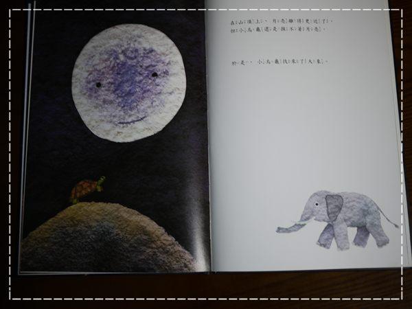 月亮是什麼味道4.JPG