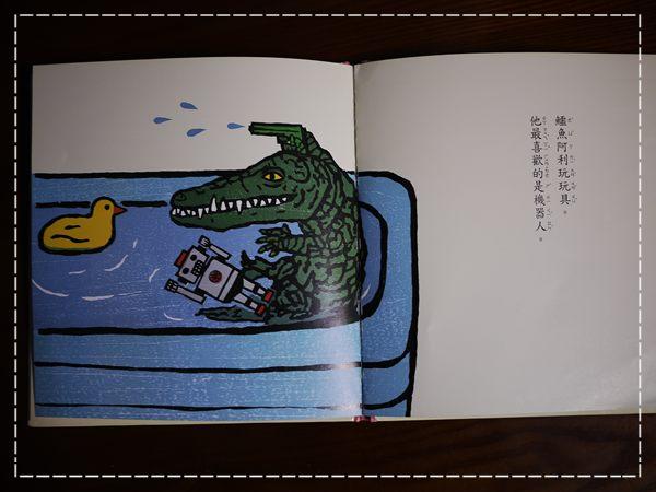 鱷魚洗澡2.JPG
