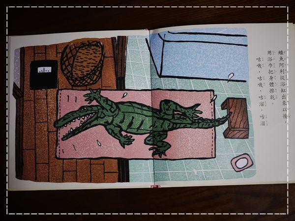 鱷魚洗澡5.JPG