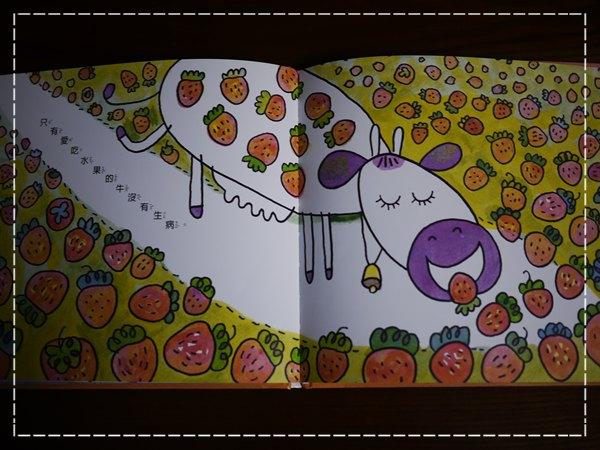 愛吃水果的牛4.JPG