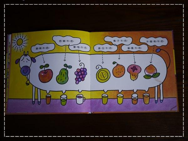 愛吃水果的牛5.JPG