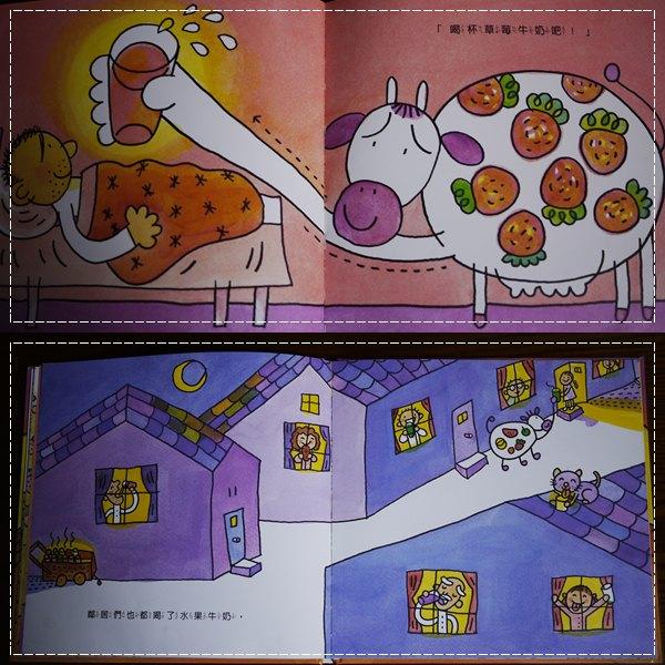愛吃水果的牛6.jpg