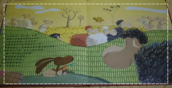 3隻小綿羊7.JPG