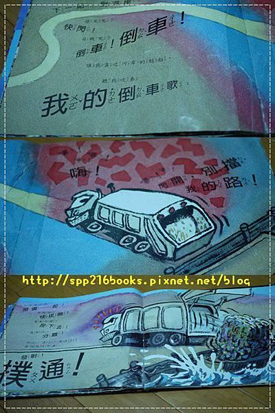 垃圾車7.jpg