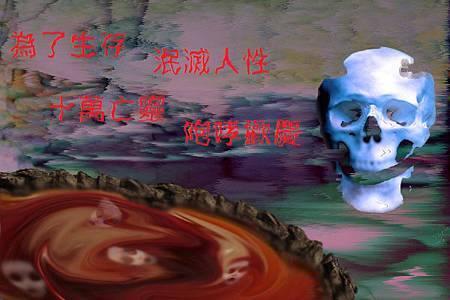 得獎作品04